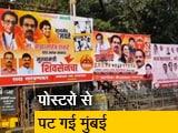 Video : 'ठाकरे सरकार' के पोस्टरों से सजा हुआ है शिवाजी पार्क