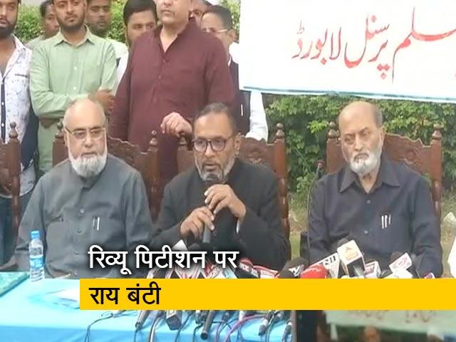 Videos : सिटी एक्सप्रेस: अयोध्या फैसले पर रिव्यू पिटीशन को लेकर मुस्लिम संगठनों में अलग-अलग राय