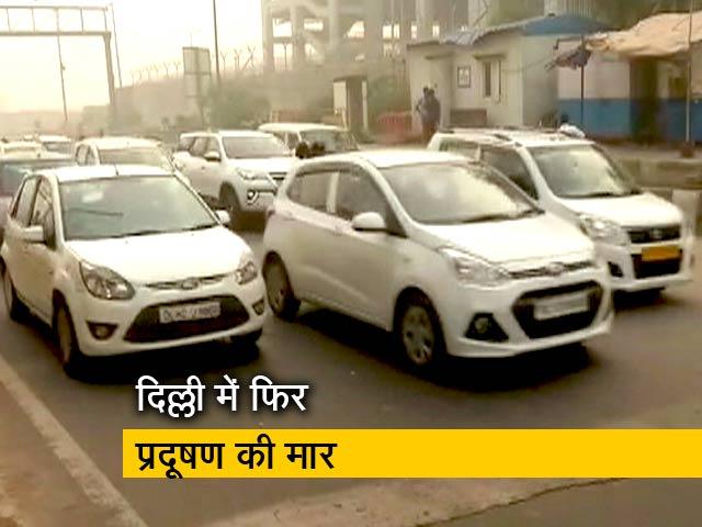 Videos : Odd-Even योजना बढ़ाने पर विचार: CM केजरीवाल