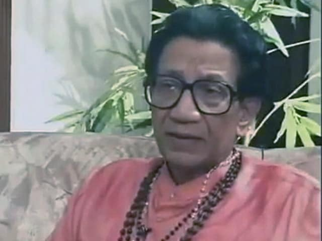 "Video : Won't Go With ""Scoundrel"": When Bal Thackeray Rejected Alliance With NCP"