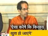 Videos : उद्धव ठाकरे ने शिवाजी के किले के लिए आवंटित किए 20 करोड़