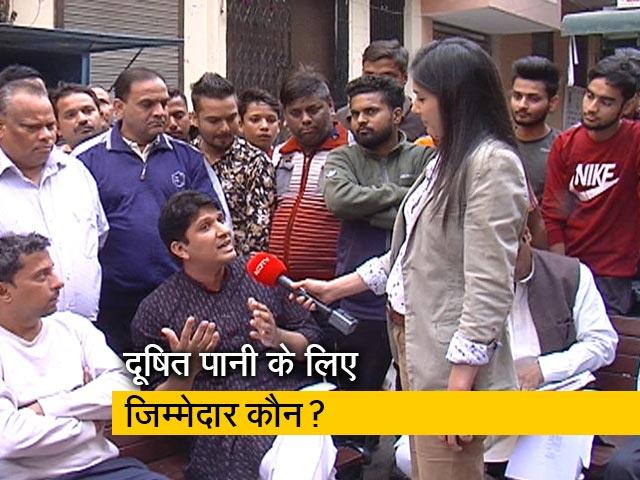 Videos : पक्ष-विपक्ष: दिल्ली के नलों का पानी सबसे गंदा