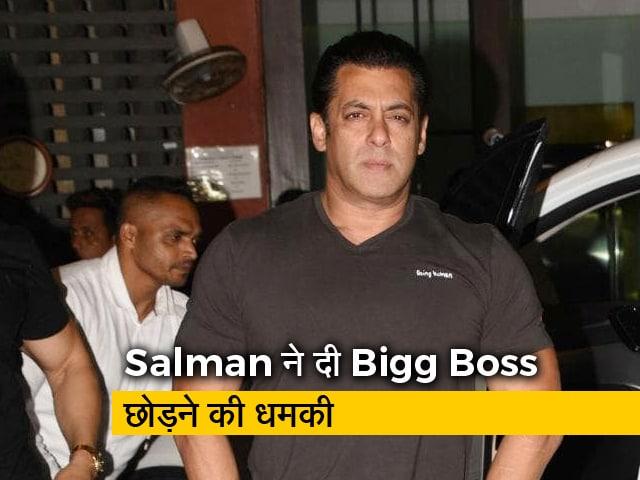 Video : Salman Khan ने दे डाली Bigg Boss छोड़ने की धमकी तो Devoleena और Siddharth का दिखा रोमांटिक अंदाज...