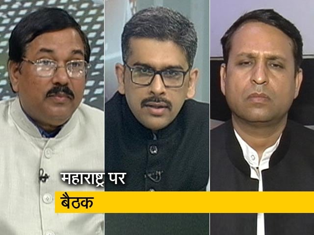 Videos : 5 की बात: महाराष्ट्र पर कांग्रेस और एनसीपी की बैठक