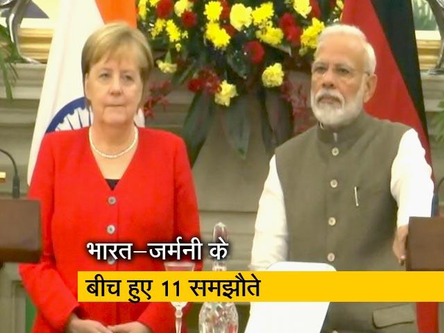 Video : पीएम मोदी ने बोले- मर्केल ने दोनों देशो के बीच संबंधों को प्रगाढ़ किया