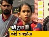 Video : मानव संसाधन विकास मंत्रालय की कमेटी से मिला JNU छात्र संघ