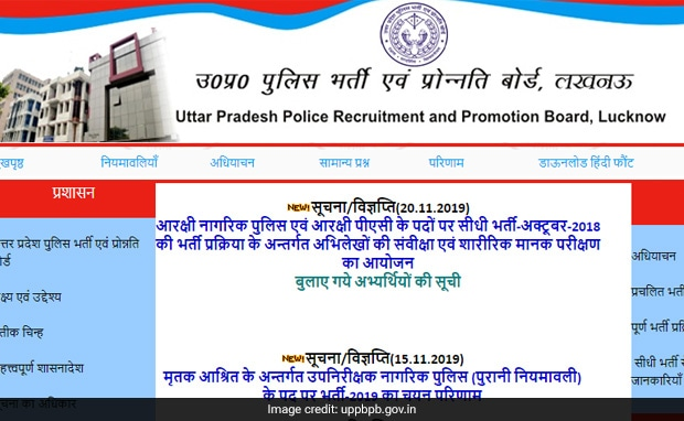 UP Police Releases Constable Exam Result, Website Crashes