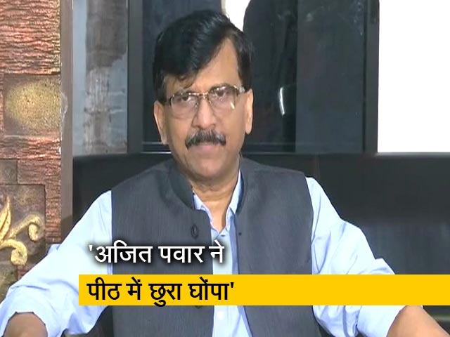 Video : बीजेपी ने राजभवन का दुरुपयोग किया: संजय राउत