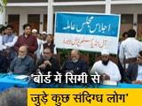 Video : मुस्लिम पर्सनल लॉ बोर्ड पर मंत्री मोहसिन रजा ने उठाए सवाल