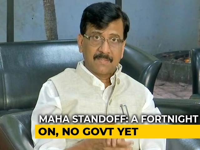 Video : Ahead Of BJP's Deadline, Sena Sends 'Wishes', Warns Of Horsetrading