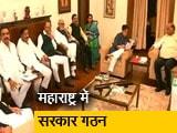 Video : महाराष्ट्र में राज्यपाल से मिलने जाएंगे तीनों दल