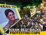 """Video : """"They Need To Be Protected By Seniors"""": Kiran Bedi After Cops' Protest"""