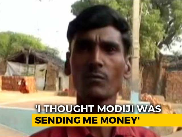"Video : ""Thought Modi-ji Was Giving Money"": Curious Case Of 2 Men, One SBI Account"