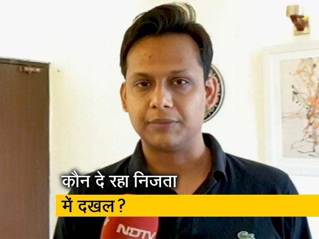 Video : रवीश कुमार का प्राइम टाइम:  फोन टैपिंग और स्नूपिंग को लेकर क्या कहता है कानून?