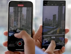 आईफोन 11 प्रो और गैलेक्सी नोट 10+ में कौन?