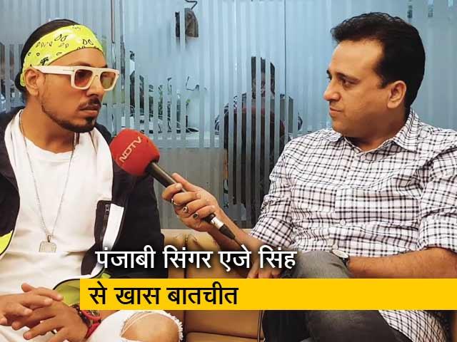 Videos : पंजाबी सिंगर एजे सिंह से NDTV की खास बातचीत