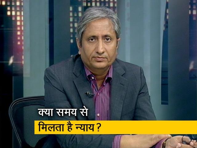Videos : रवीश कुमार का प्राइम टाइम : पावर, पवार और संविधान दिवस का त्योहार