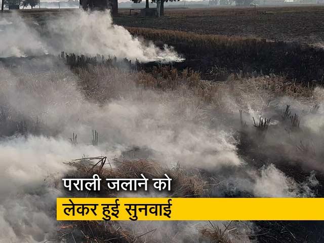 Videos : SC ने केंद्र और राज्य सरकारों को लगाई फटकार