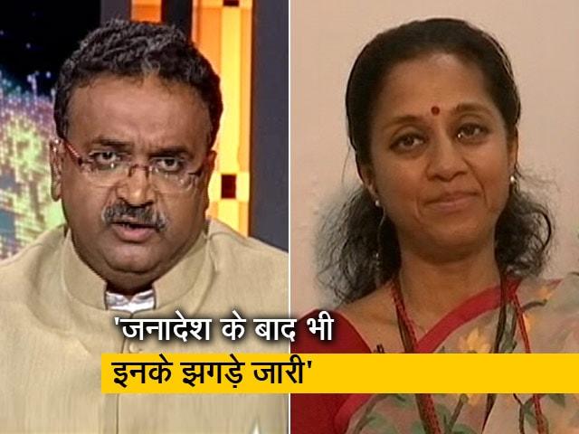 Video : सिटी सेंटर: महाराष्ट्र की राजनीति पर NCP नेता सुप्रिया सुले से बात