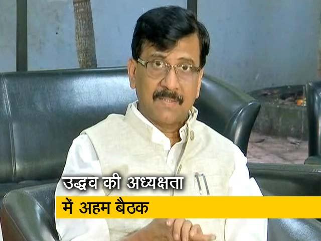 Videos : पार्टियों में कुछ मुद्दों पर मतभेद होते हैं : संजय राउत