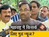 Videos : BJP का प्रतिनिधिमंडल आज राज्यपाल से करेगा मुलाकात