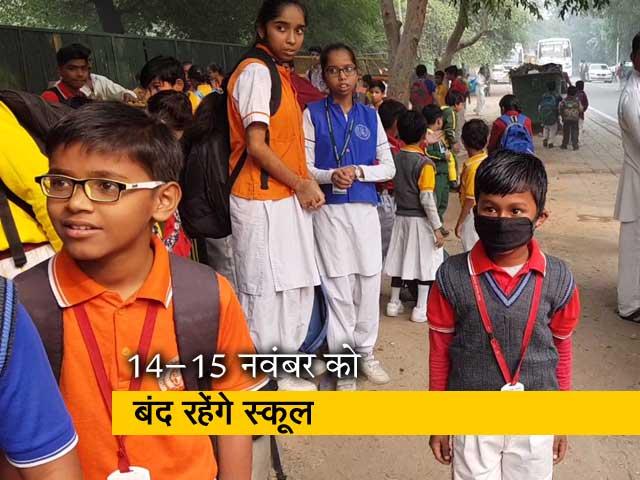 Videos : नेशनल रिपोर्टर: प्रदूषण से तबाह दिल्ली-NCR