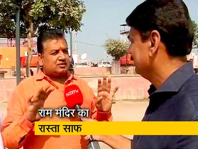 Videos : 'सुप्रीम कोर्ट के फैसले के बाद अयोध्या में सद्भावना का माहौल'