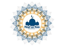 Eid Milad Un Nabi: Milad Un Nabi Wishes For A Special Mawlid