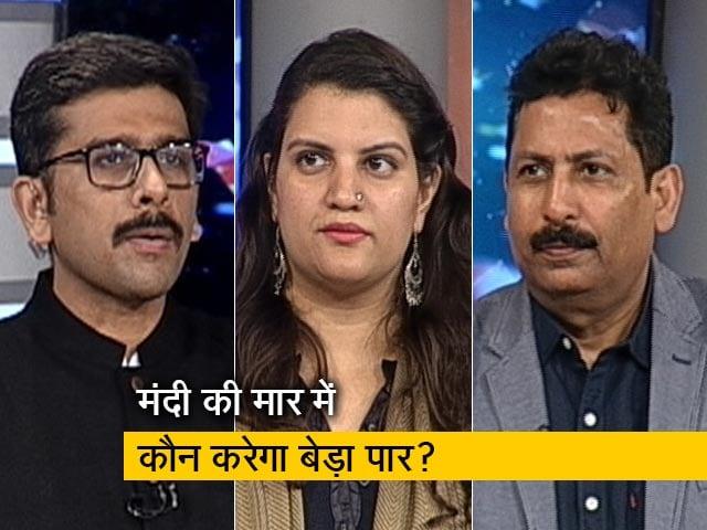 Videos : मुकाबला: मंदी पर क्या करने जा रही सरकार?