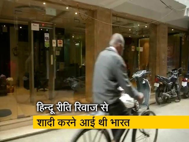 Videos : न्यूजीलैंड की महिला पहाड़गंज के होटल में मृत मिली, शादी करने आई थी भारत