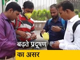 Video : दिल्ली-एनसीआर में फुटपाथ पर बिक रहे हैं मास्क