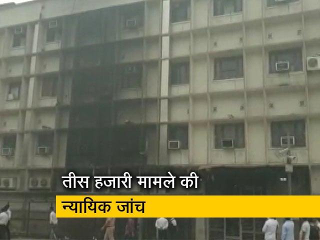 Videos : तीस हजारी हिंसा में 2 ASI को सस्पेंड करने का आदेश