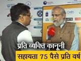 Videos : इंडिया जस्टिस रिपोर्ट पर जस्टिस मदन बी लोकुर से Exclusive बात