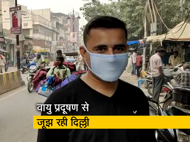 Videos : वायु प्रदूषण की वजह से सांस में कौन सा जहर घुल रहा?