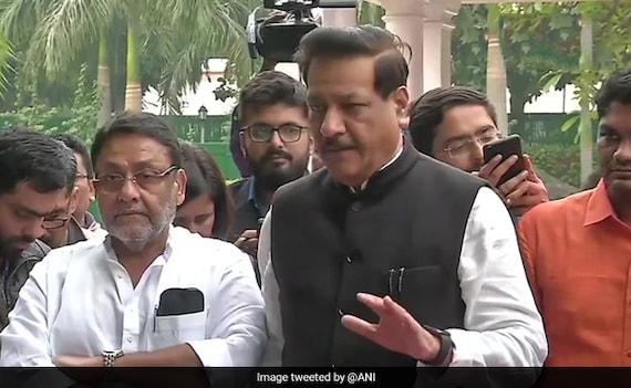कांग्रेस-NCP के बीच बैठकों का दौर जारी, पृथ्वीराज चव्हाण बोले- 'सभी मुद्दों पर बनी सहमति अब मुंबई में...'