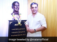On 65th Birthday, Kamal Haasan Says His Family Wasn't In Favour Of Him Entering Politics