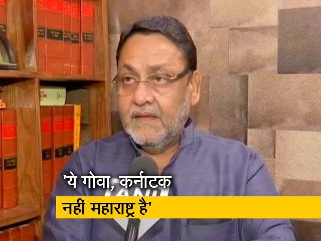 Videos : नवाब मलिक ने कहा- बीजेपी के पास अगर संख्या बल है तो क्यों नहीं बनाते सरकार