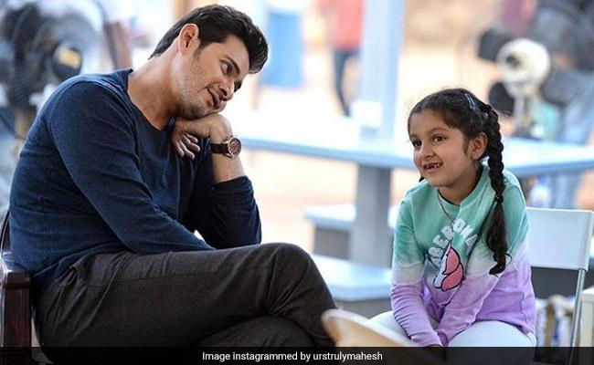 Mahesh Babu's Daughter Sitara Will Voice Young Elsa In Telugu Version Of Frozen 2