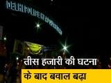 Video : खबरों की खबर: वकील Vs पुलिस की जगह अब पुलिस Vs पुलिस?