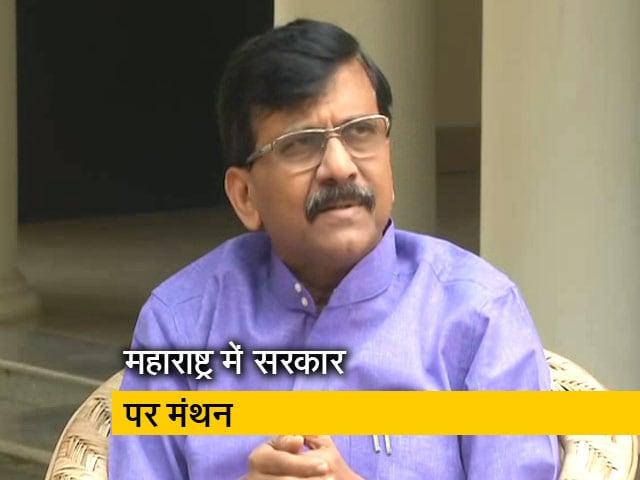 Videos : सोनिया गांधी के घर पर हुई CWC की बैठक,महाराष्ट्र को लेकर की गई चर्चा