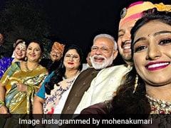 इस टीवी एक्ट्रेस के रिसेप्शन में पहुंचे पीएम मोदी, कहलाती हैं रीवा की राजकुमारी- देखें Video