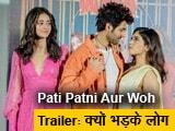 Videos : Pati Patni Aur Woh Trailer के बाद क्यों भड़के लोग, तो Sara Ali Khan से Breakup पर क्या बोले Kartik Aaryan