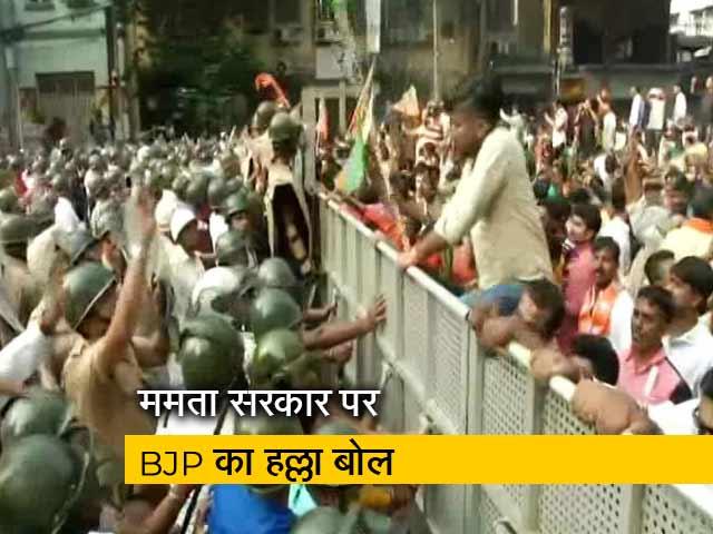 Video : कोलकाता में डेंगू के बढ़ते मामले पर BJP का प्रदर्शन