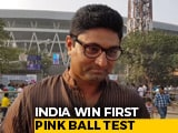 Video : 'Best Indian Fast Bowling Combination Ever': Ranadeb Bose