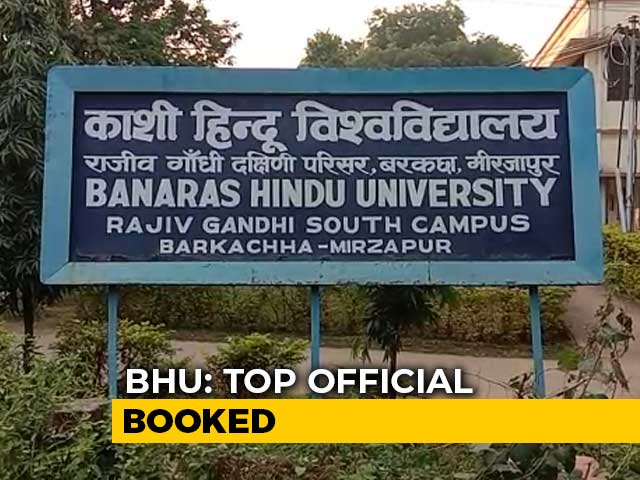 Video : BHU Official Charged By Cops, Forced To Quit After She Removed RSS Flag
