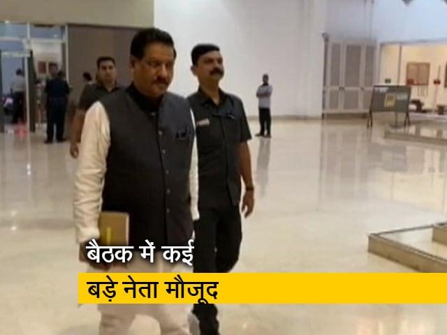 Videos : महाराष्ट्र: कांग्रेस-NCP और शिवसेना की बातचीत जारी