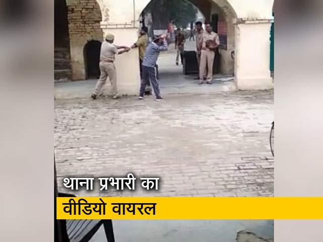 Video : थाना प्रभारी ने युवक को खंभे में बांधकर पीटा