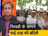 Video : रवीश कुमार का प्राइम टाइम: क्या दिल्ली पुलिस के जवानों का गुस्सा अपने अफसरों से था?