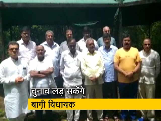 Video : कर्नाटक के 17 बाग़ी विधायकों को 'सुप्रीम राहत'
