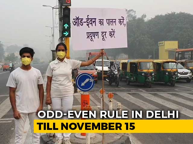 "Video : ""15 Lakh Cars Off Delhi Roads,"" Says Arvind Kejriwal On Odd-Even"